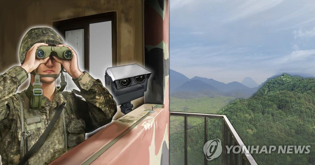 韩军发现一身份不明者靠近韩朝边防护栏