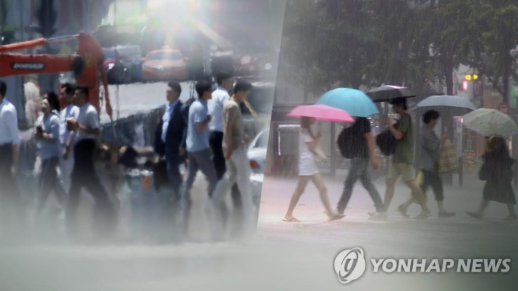 韩国多地今将出现强雷雨天气