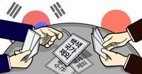 韩今起就将日移出出口白名单法令征求意见