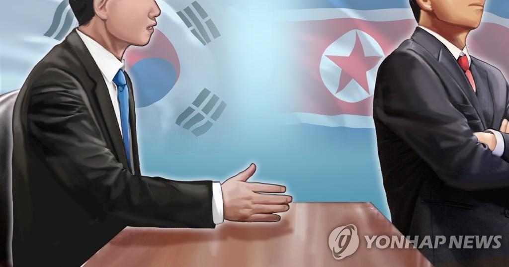 朝媒批韩国依赖美国致使双边关系停滞