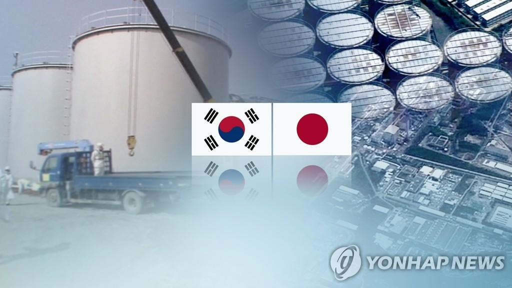 韩国召开部长会议讨论日本限贸对策