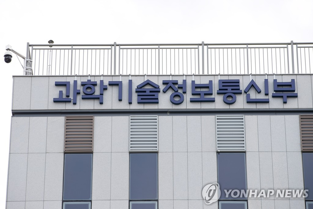 韩中科技合作联委会第14次会议在首尔召开