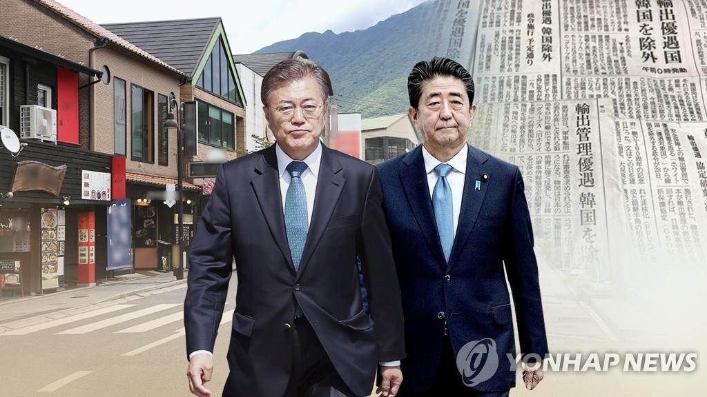 韩日领导人联大会谈或难成行