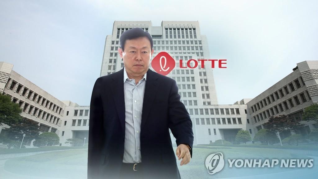 乐天集团会长辛东彬行贿渎职案终审获缓刑