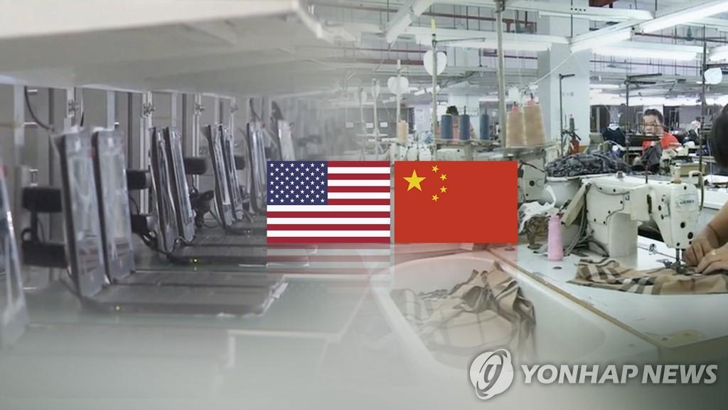 韩政府:中美贸易战或影响韩对华中间产品出口