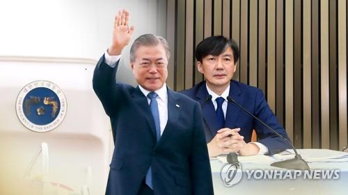 韩青瓦台对朝野决定举行法务部长人选听证会表欢迎