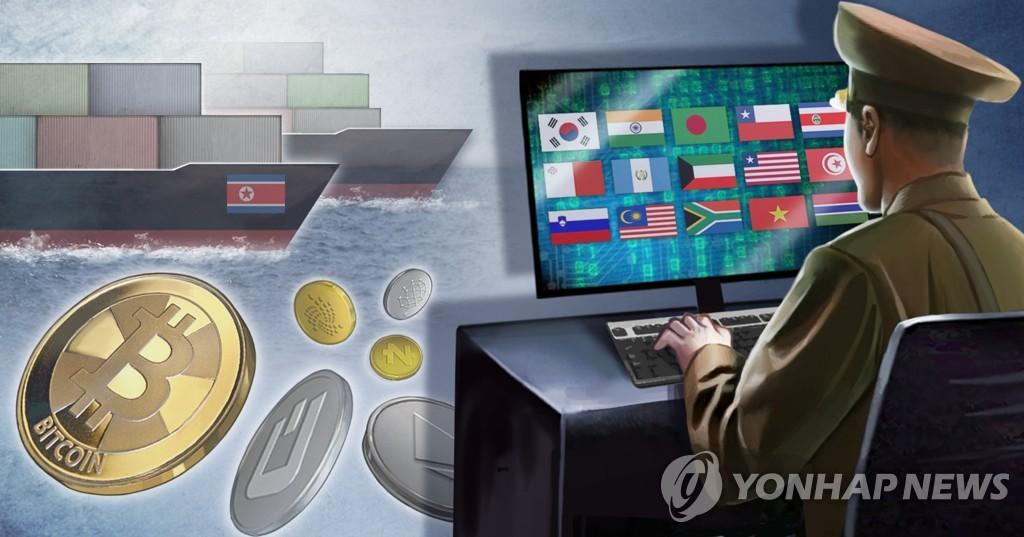 韩国统一部升级内网防朝黑客