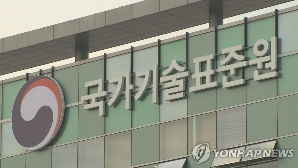 韩中技术性贸易壁垒委员会会议明在京举行