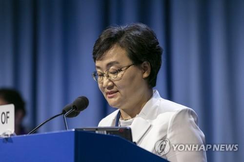 韩国在国际会议上提出日本核水处理问题