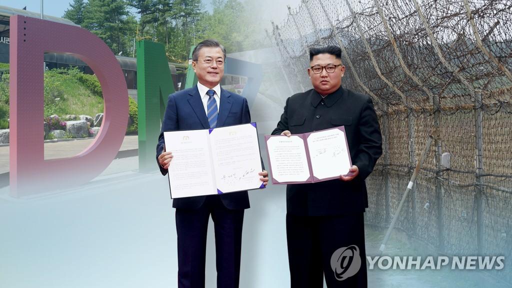 朝鲜各大官媒近50天未发文批韩引关注