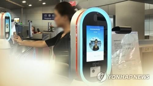 韩国拟实施电子旅行许可制提高边检效率