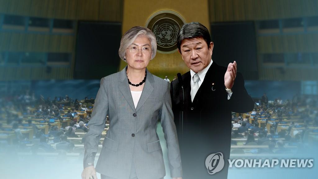 资料图片:康京和(左)和茂木敏充 韩联社