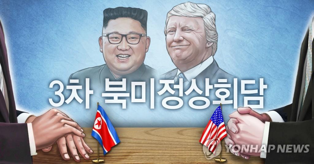 详讯:韩情报机构称金正恩计划12月会特朗普 - 1