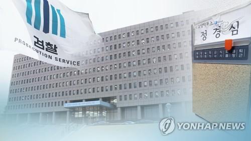 详讯:韩检方针对前法务部长之妻提请批捕