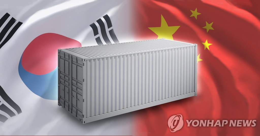 韩中自贸协定后续谈判首席代表在线开会