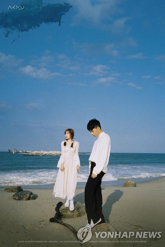 资料图片:乐童音乐家 韩联社/YG娱乐供图(图片严禁转载复制)