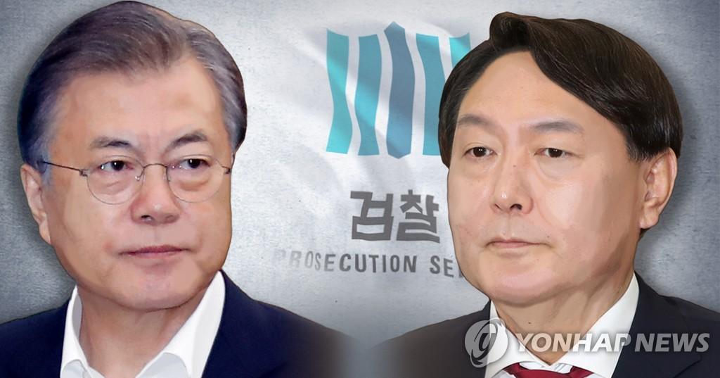韩检方拟启动机关改革解散下设特别侦查部
