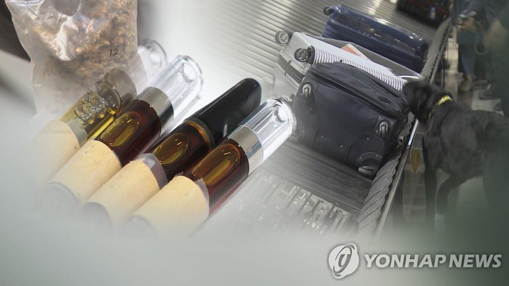 韩海关:近5年查获889起利用航班走私毒品案