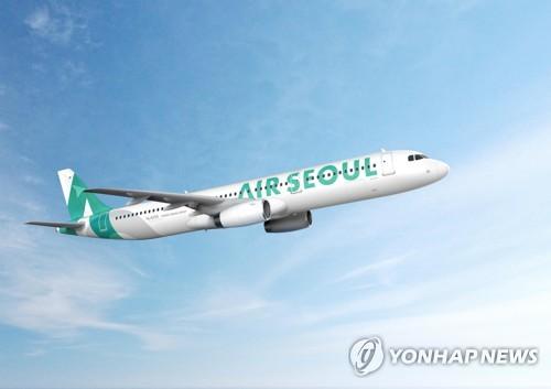 首尔航空开通仁川至烟台航线