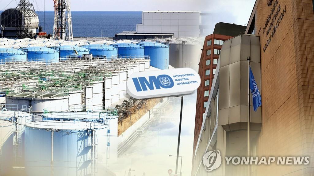 韩美海洋环境司局级会议在首尔举行