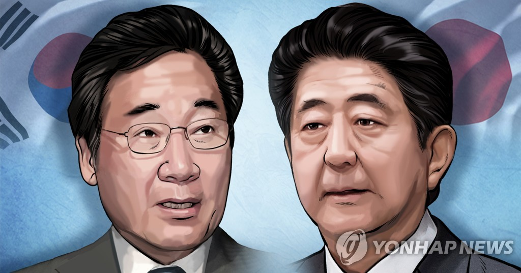 韩总理访日期间将会见各界人士缓解紧张关系