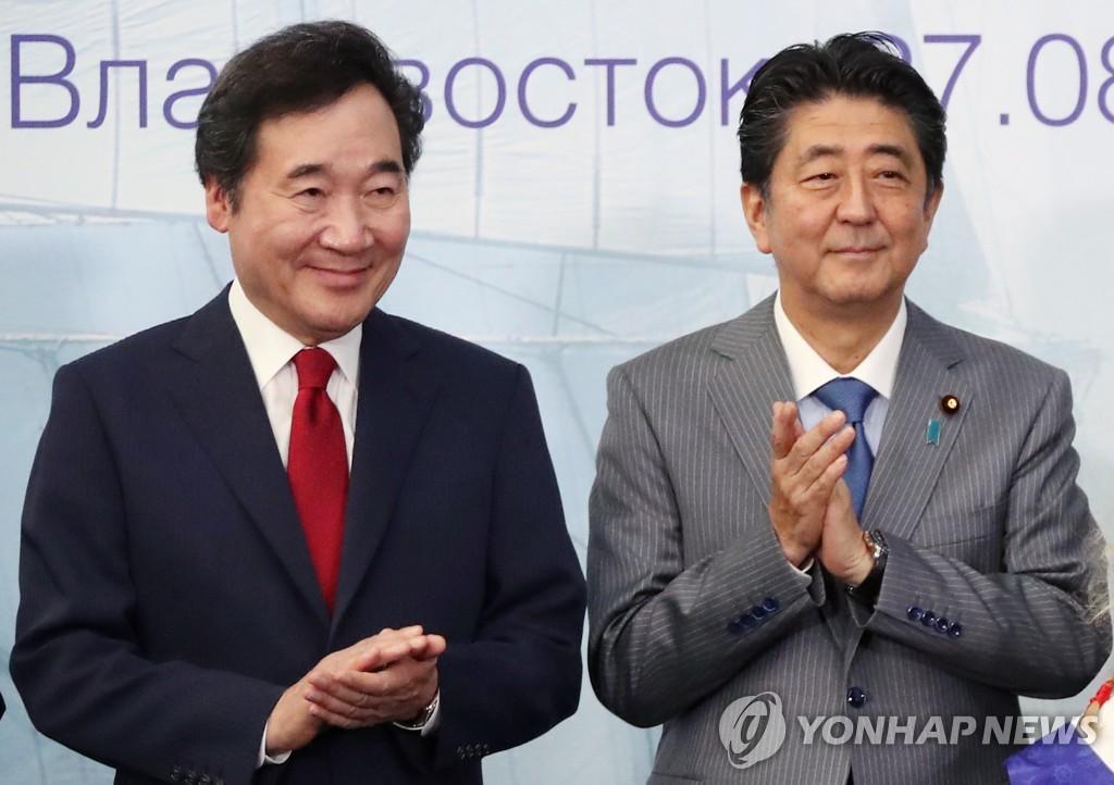韩总理:将会晤日首相力争营造韩日对话氛围