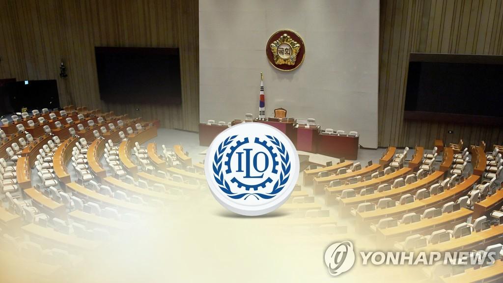 韩政府通过国际劳工公约议案 争取年内批准公约