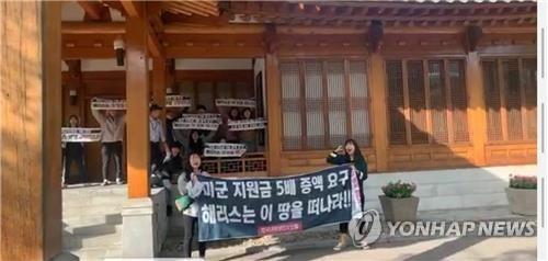 详讯:韩检方申请逮捕7名私闯美国大使官邸大学生