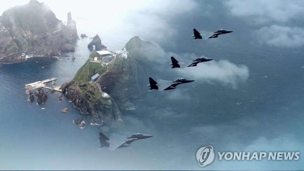 韩国敦促俄军机勿再闯防识区