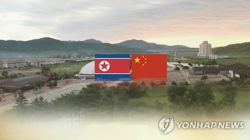 报告:朝中贸易额今年前三季下滑73%