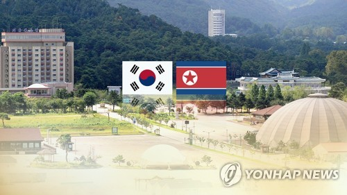 韩政府重申愿与朝对话解决金刚山旅游问题