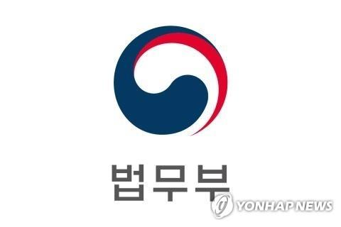 韩国将面向外籍工业人才推出电子签证服务