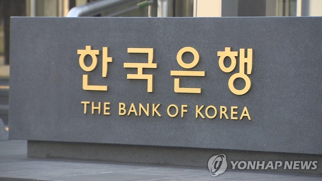 详讯:韩央行下调2020年经济增长预期至-1.3%