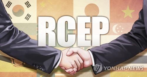 韩智库:RCEP生效至少拉高韩经济增速0.41个百分点