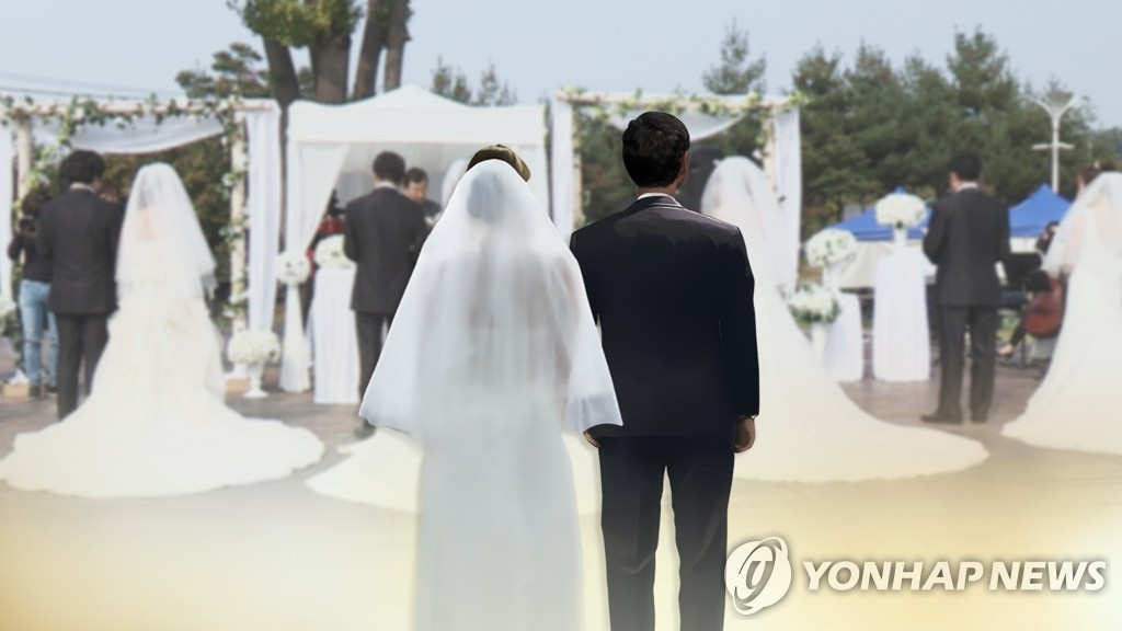 统计:韩2019年涉外婚姻占结婚总数超一成