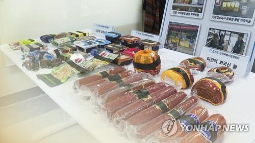 旅客从中国携带肉制品入境被检出猪瘟病毒基因