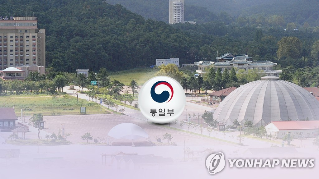 韩统一部:将促援朝物资获一揽子制裁豁免