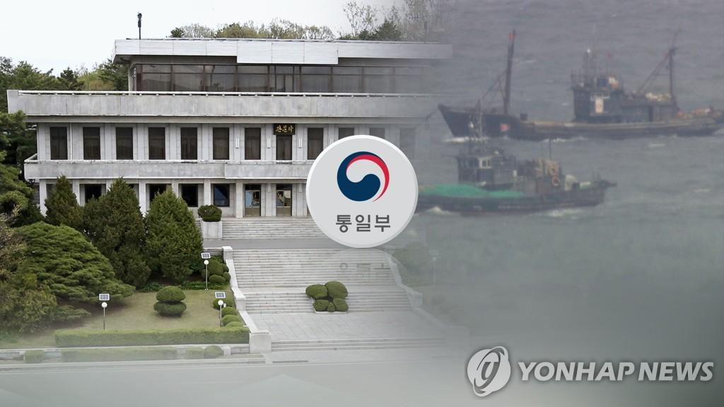 韩政府今送回朝鲜杀人嫌犯偷渡船