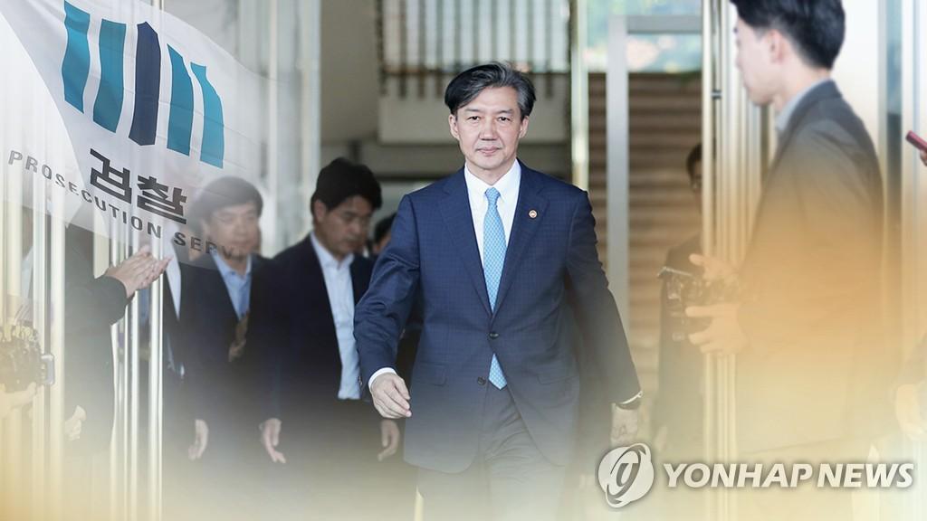 韩前法务部长曹国受讯8小时拒绝陈述