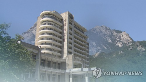 简讯:朝鲜暂缓拆除金刚山内韩方设施严防新冠病毒流入