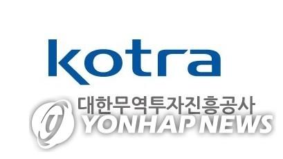 韩贸易机构将在深圳举办信息通信商务活动