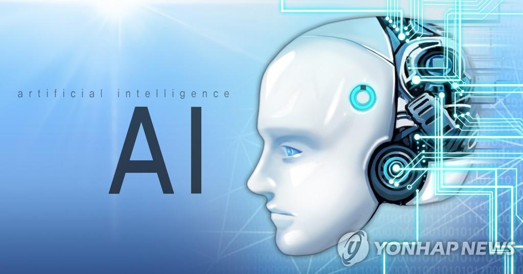 韩国人工智能技术普及率跃居全球第三