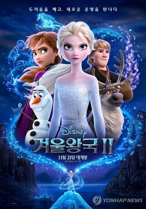 韩国票房:《冰雪奇缘2》成第四卖座外国影片