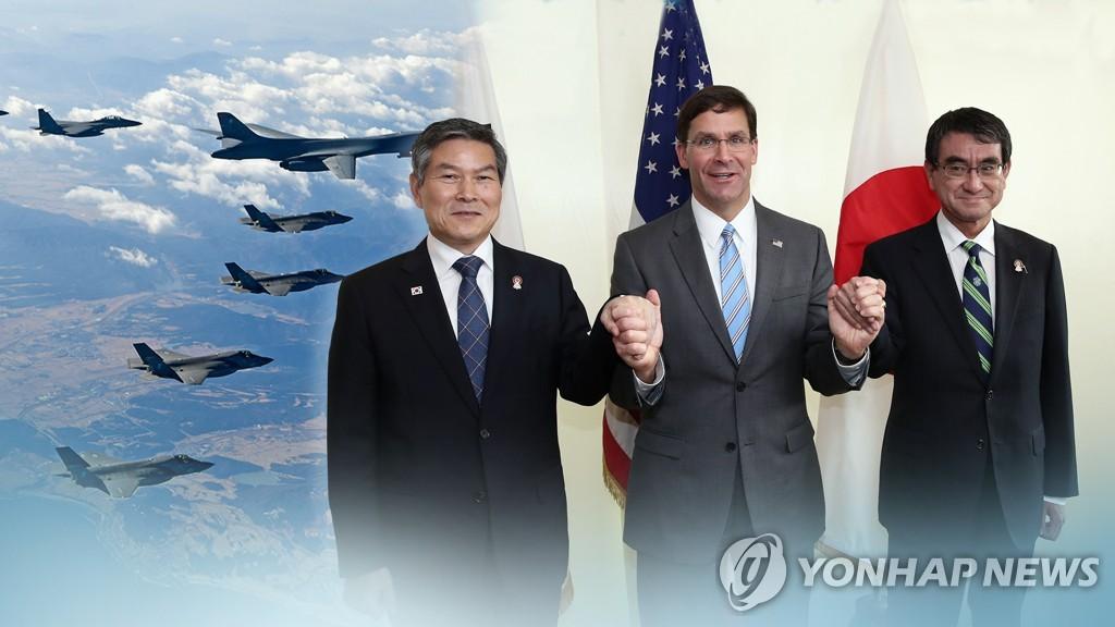 韩美日防长会谈月内恐难成行