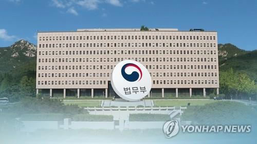 在韩外国人下月起离境前需申请再入境许可