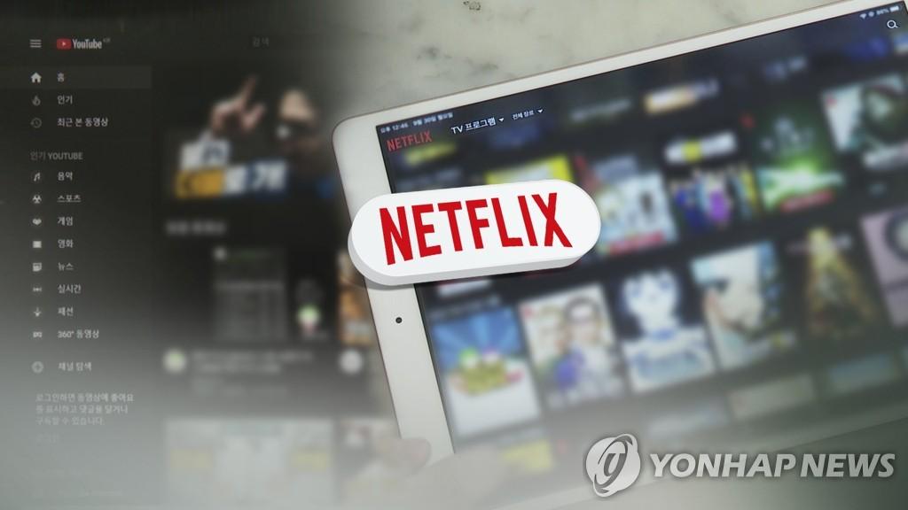 奈飞拒付SK宽带网络费用案一审败诉