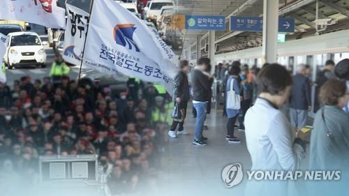 韩铁路工会罢工第二天 市民出行受阻