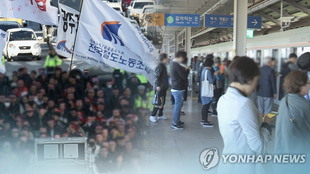 韩铁路工会罢工第二天 市民出行受阻 - 1
