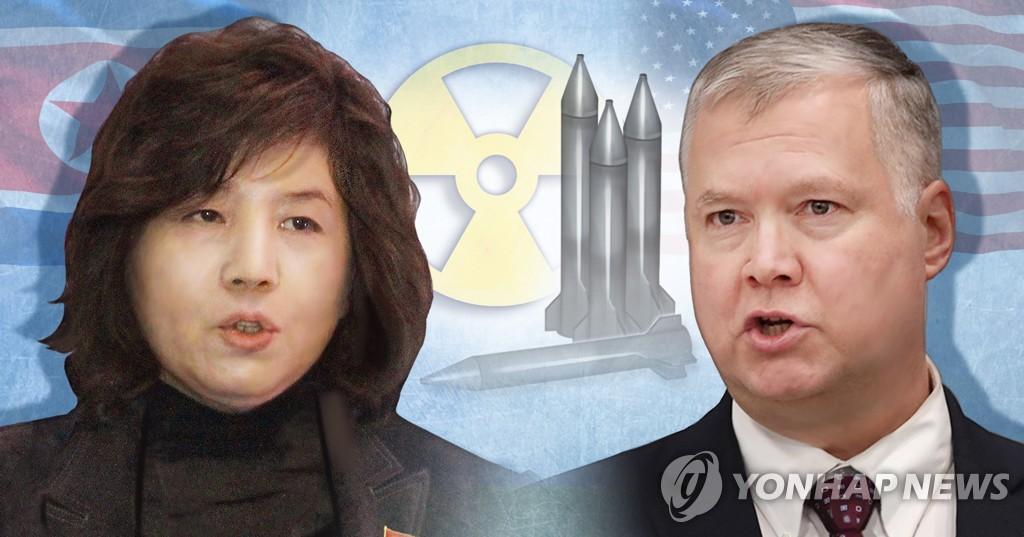 2020年7月7日韩联社要闻简报-1