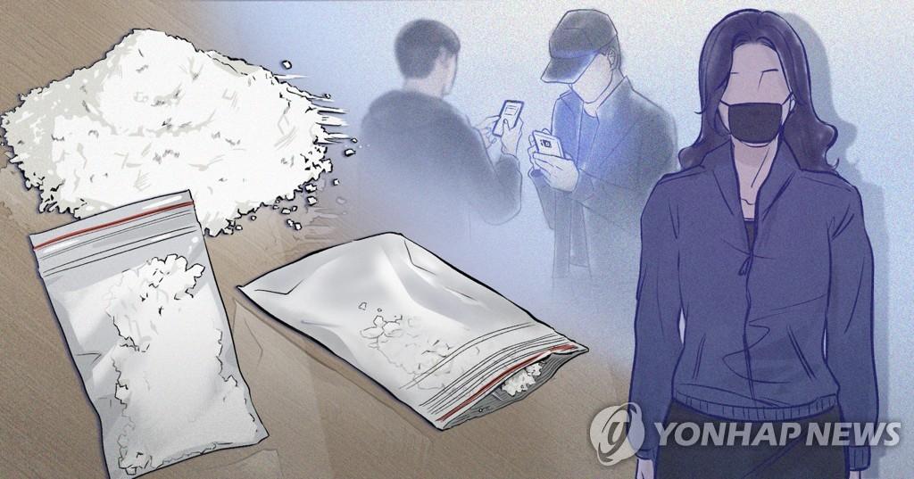 韩国去年缉获冰毒17公斤可供55万人吸食